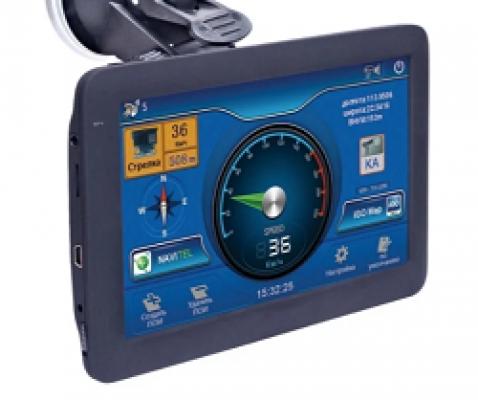 Ремонт GPS-705